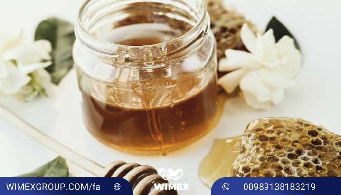 شرکت صادراتی عسل