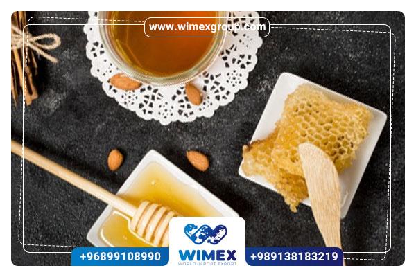 شراء عسل